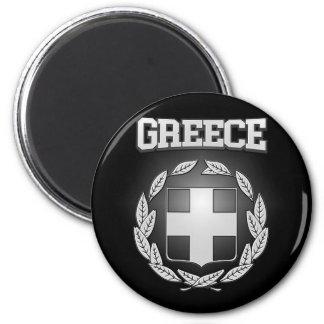 Griechenland-Wappen Runder Magnet 5,7 Cm