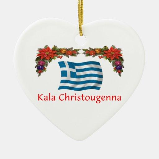 griechenland weihnachten keramik herz ornament zazzle. Black Bedroom Furniture Sets. Home Design Ideas