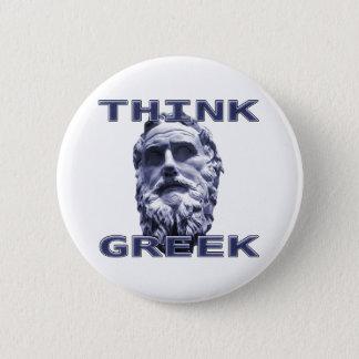 griechisch runder button 5,7 cm