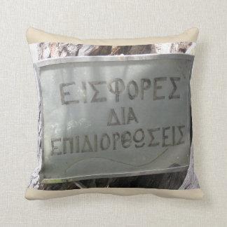 griechisches Kissen durch glückliches Karma