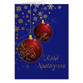 griechisches Rot der frohen Weihnachten und Karte