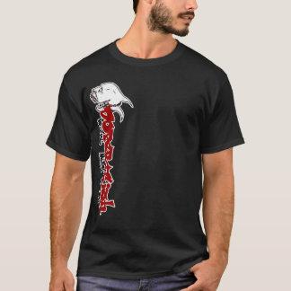 """Grobes dunkles T-Stück Musen """"DF1"""" T-Shirt"""