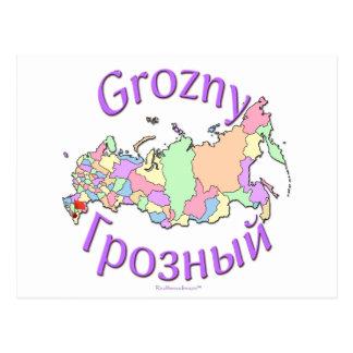 Grosny Russland Postkarte