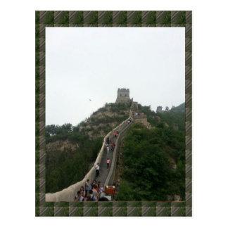 GROSSE MAUER - nehmen Sie gehenden Ferien Postkarte