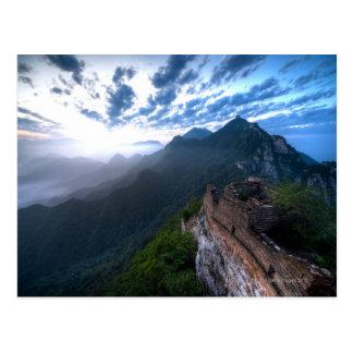 Große Wand der China, JianKou nicht Postkarte