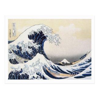 Große Welle weg von Kanagawa durch Hokusai Postkarte