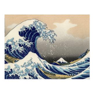 Große Welle weg von Kanagawa Postkarten