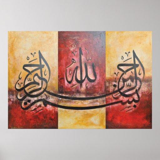 GROSSER Bismillah zeitgenössischer URSPRÜNGLICHER  Poster