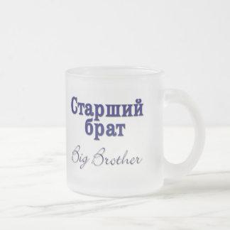 Großer Bruder (russisch) Mattglastasse