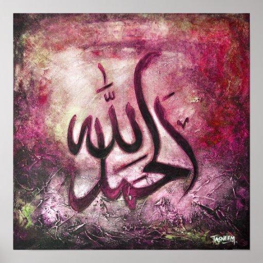 GROSSES 16x16 Alhamdulillah - ursprünglicher Islam Posterdruck