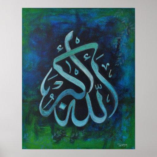 GROSSES 16X20 ALLAH-U-AKBAR - islamisches Kunst-Pl Plakatdruck