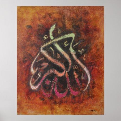 GROSSES 16X20 ALLAH-U-AKBAR - islamisches Kunst-Pl Posterdrucke
