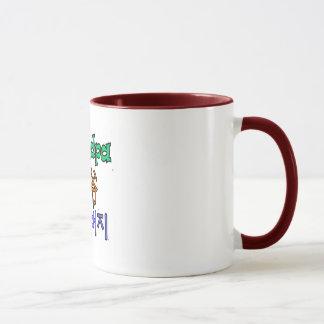 Großvater-Tasse (englisch/chinesisch/Koreaner) Tasse