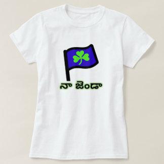 grüner Klee auf blauer Sumpf-Schwertlilie und T-Shirt