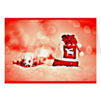 Gruß Karte-Feiertag Kunst-Weihnachten 124 Karte