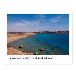 Grüße vom Sharm el Sheikh, Ägypten Postkarte
