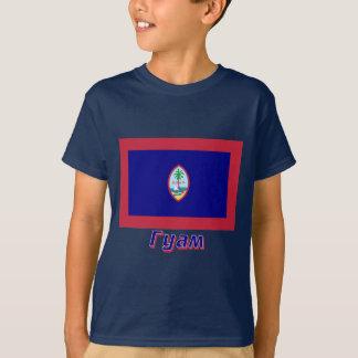 Guam-Flagge mit Namen auf russisch T-Shirt