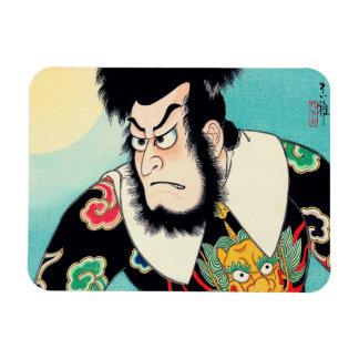 Gurren; Orientalische Japaner Kezori Kyuemon Vinyl Magnete