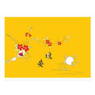 gute NachtBlumentabelle Postkarte