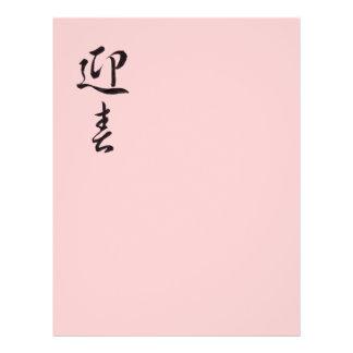 Guten Rutsch ins Neue Jahr II - Japanisch Flyer