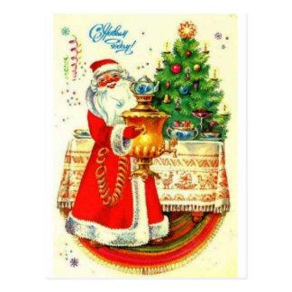 Guten Rutsch ins Neue Jahr! Postkarte