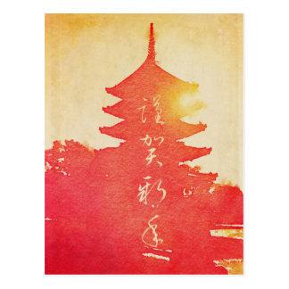 Guten Rutsch ins Neue Jahr-Vermillion Postkarte