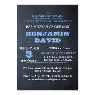 """H-Bar Mitzvah Einladung der Tafel-blaues B """""""