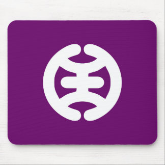 Hachioji Tokyo Flagge Japan-Stadtsymbol Mousepad