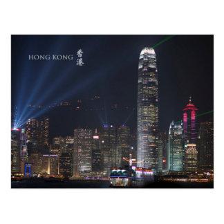 Hafen-Nachtszenen-Postkarte Hong Kongs Victoria Postkarte