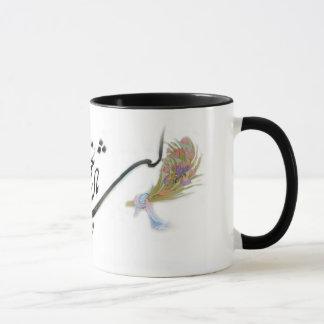 Hafez persische Kalligraphie-Tasse Tasse