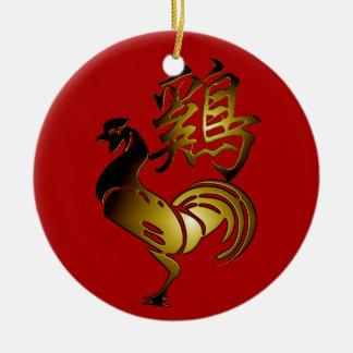 Hahn-chinesisches Zeichen 2017 und Kalligraphie Keramik Ornament