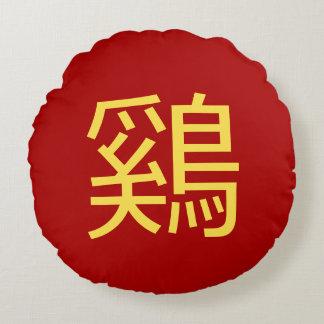 Hahn-Ideogramm auf rotem Kissen-Hahn-Jahr Rundes Kissen