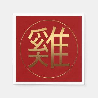 Hahn-Jahr-Gold prägeartiges chinesisches Symbol Serviette