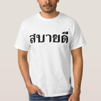 Hallo Isaan ♦ Sabai Dee in thailändischem Isan T-Shirt