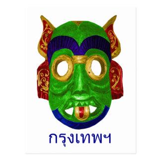 Halloween - traditionelle bunte thailändische postkarte