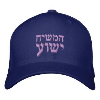 Hamashiach Yeshua Hut - Christus Jesus auf Hebräer Besticktes Baseballcap