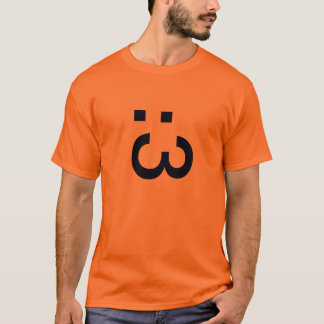 Hamster-Gesicht T-Shirt