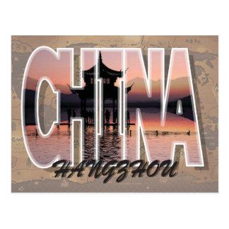 Hangzhou, China-Postkarte Postkarte
