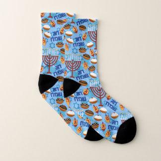 Hanukiahs, Menorahs und Kerzen Muster- Socken
