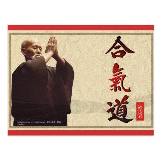 harmonische Geistpostkarte Postkarte