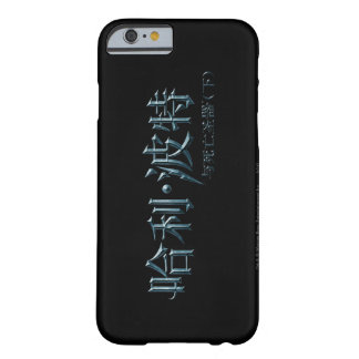 Harry Potter-Chinese-Logo Barely There iPhone 6 Hülle