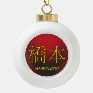 Hashimoto-Monogramm Keramik Kugel-Ornament