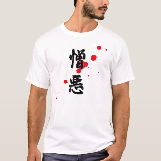 HASS T-Shirt