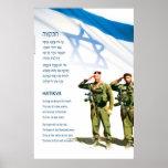 hatikva_soldiers plakat