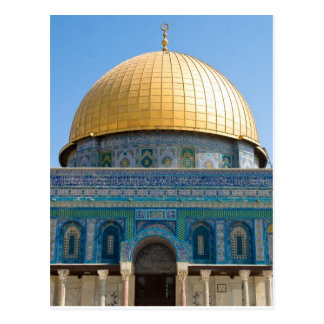 Haube des Felsens Jerusalem Postkarte