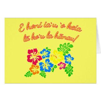 HAWAII küssen mich, den es mein Geburtstag auf Grußkarte