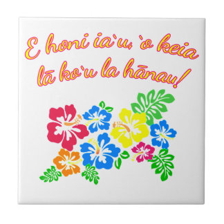 HAWAII küssen mich, den es mein Geburtstag auf Haw Kleine Quadratische Fliese