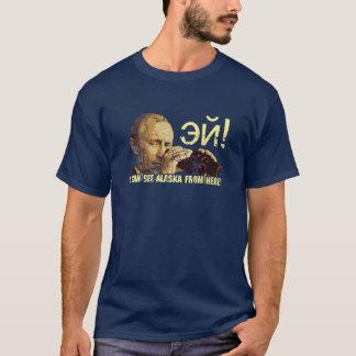 He Palin! T-Shirt