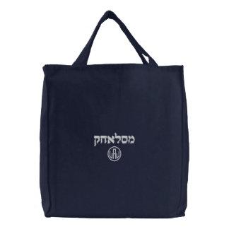 Hebräer-Shalom gestickte weiße Taschen-Tasche Bestickte Einkaufstaschen