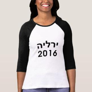 Hebräer-T - Shirt 2016 Hillary CLINTON